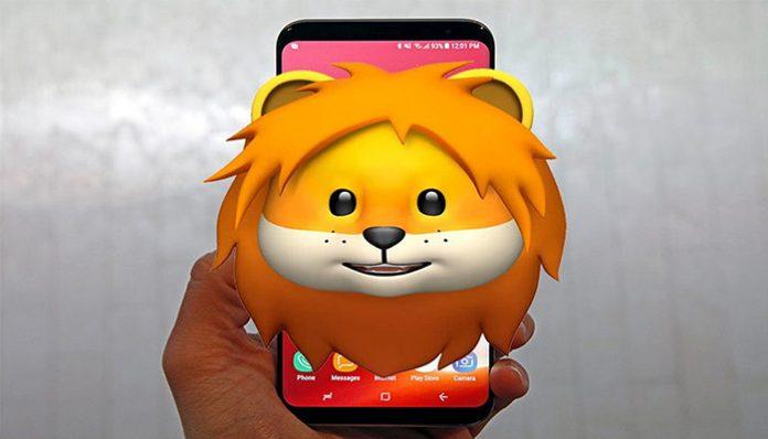 Galaxy S9 animoji